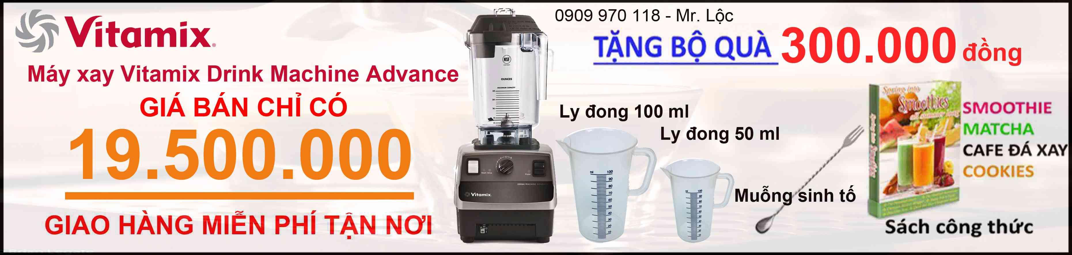 km-tang-may-xay-vitamix-c