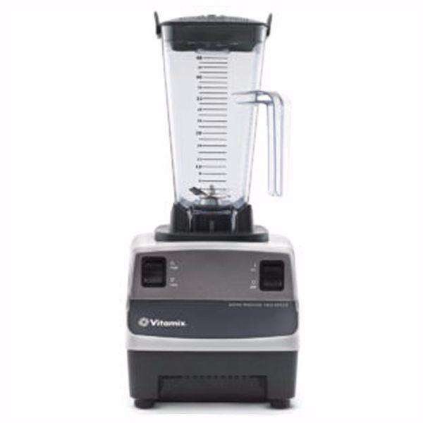 may-xay-vitamix-drink-machine-2-speed-c